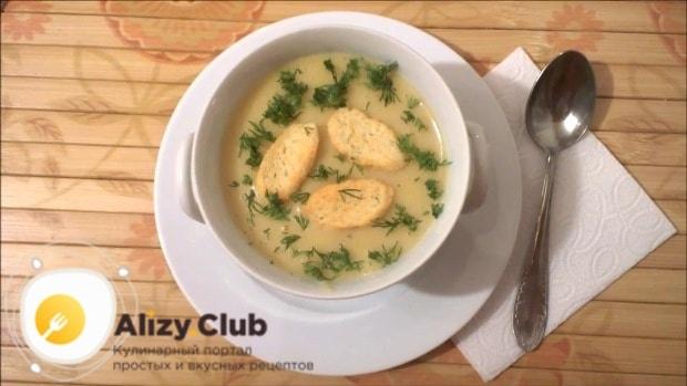 Готовый суп должен немного остыть