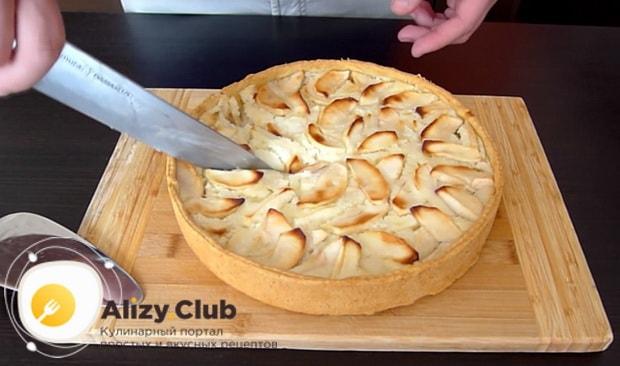 Как приготовить вкусный пирог со сметаной и яблоками в домашних условиях