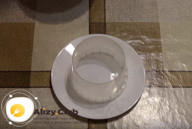 подготавливаем специальную форму для красивого оформления слоеных салатов