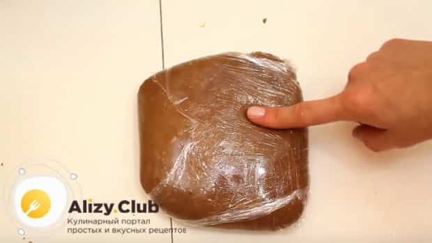 Тесто для имбирных пряников отправляем в холодильник