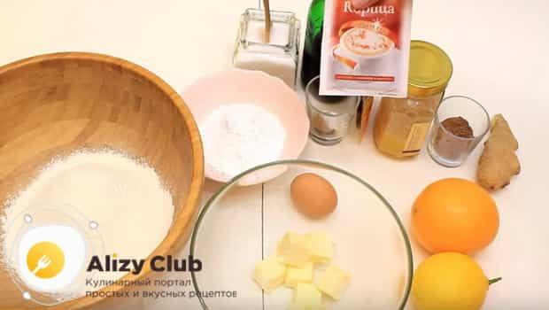 Какие ингредиенты нужны для приготовления имбирных пряников