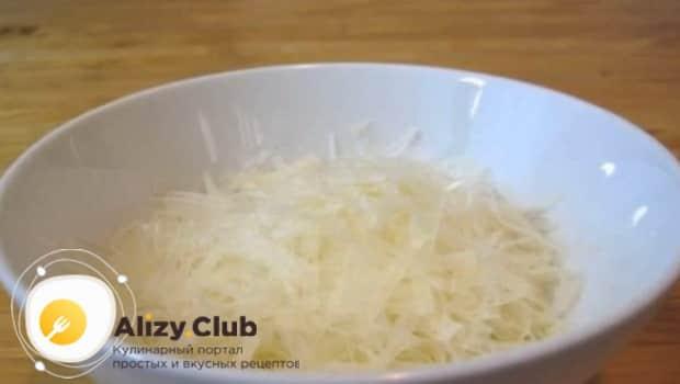 Трем сыр на терке