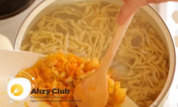 пошаговый рецепт приготовления куриного супа с домашней лапшой