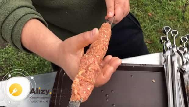 Формируем люля кебаб, для готовки на мангале