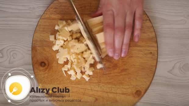 Режем сыр на небольшие кусочки
