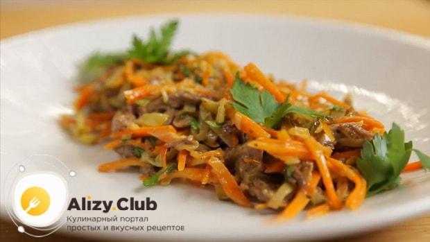 Вкуснейший салат обжорка готов.