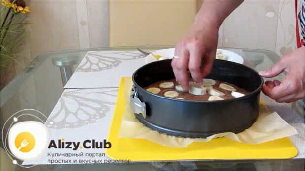 Для приготовления шоколадного пирога с бананом, выложите слои крема и банана.