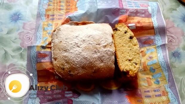 Вкусный кекс приготовленный в хлебопечке по простому рецепту готов.