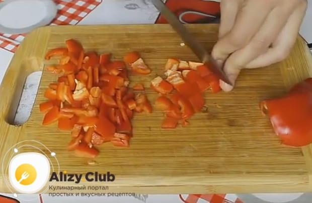 Очищаем от плодоножки и семян болгарский перец и нарезаем мелкими кусочками.