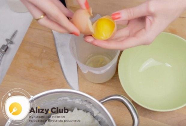 Отделяем от яиц желтки.