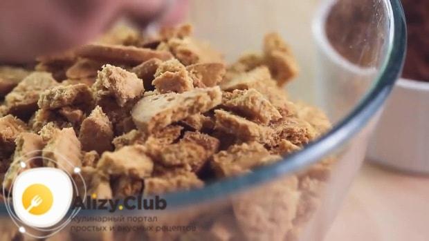 Печенье (800 г) разламываем на мелкие кусочки и складываем в миску