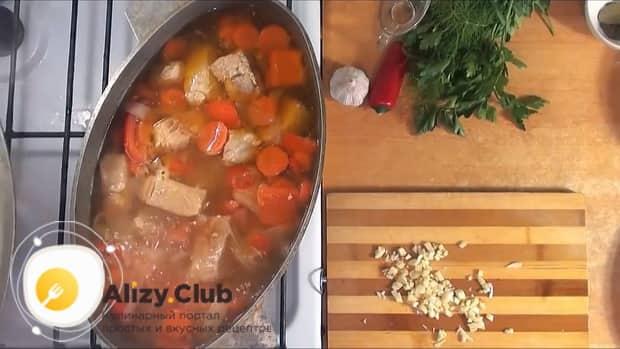 Для приготовления шурпы из свинины нарезаем чеснок.