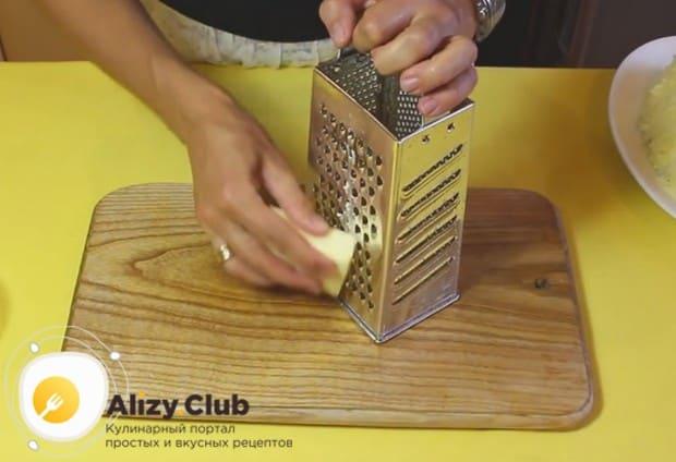 На крупной терке натираем плавленный либо же твердый сыр.