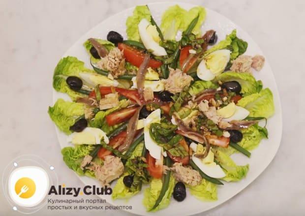 Мы приготовили французский салат Нисуаз по классическому рецепту.