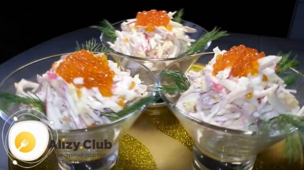 Приготовленный по классическому рецепту Царский салат традиционно украшают икрой.