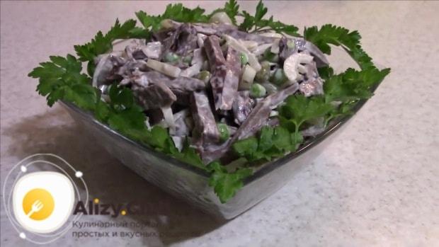Выкладываем на блюдо или в салатник