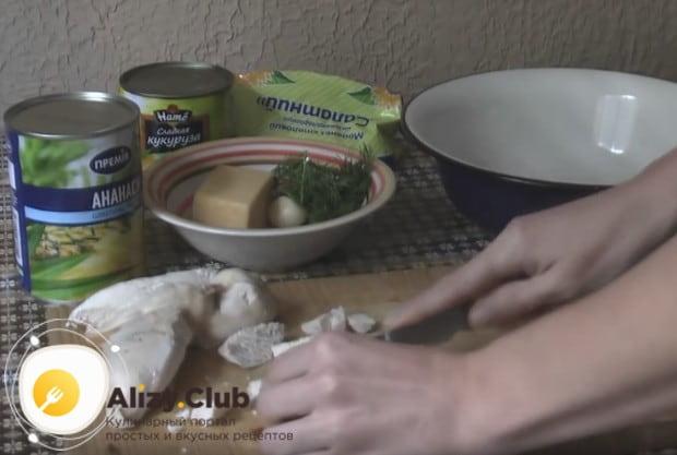 Давайте приготовим салат Курица с ананасом по классическому рецепту.
