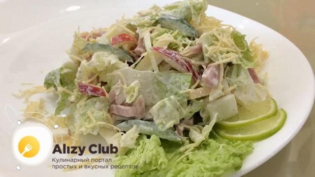 Вкусный салат с ветчиной готов.