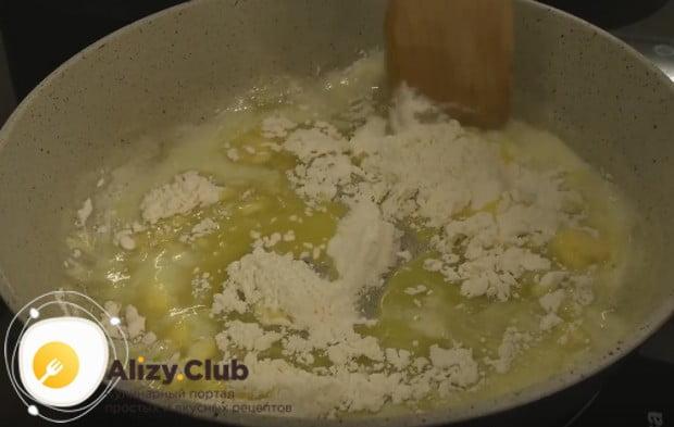 В сковороде завариваем муку в сливочном масле.