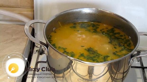 Вкуснейший суп со свинины готов.