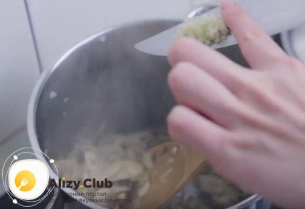 Пропассеровав лук с грибами, добавляем к ним измельченный чеснок.