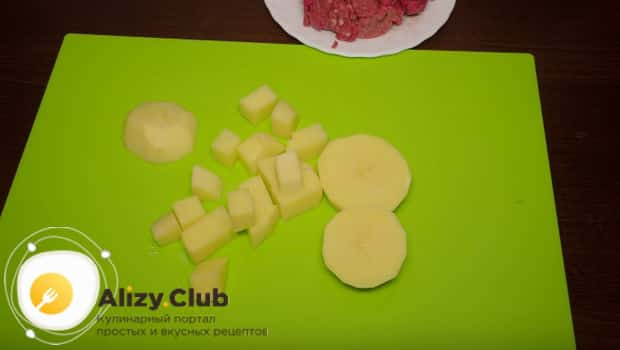 Режем кубиками картофель