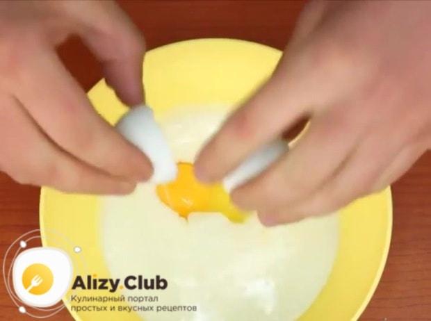 Вбейте 1 яйцо