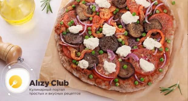 Вкусная вегетарианская пицца готова