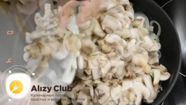 Отправляем грибы на сковороду к луку и обжариваем