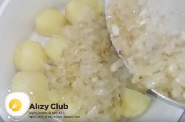 Добавляем обжаренный лук к картошке.