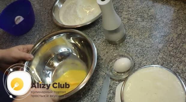 Для приготовления хачапури по имеретински, подготовьте все ингредиенты.