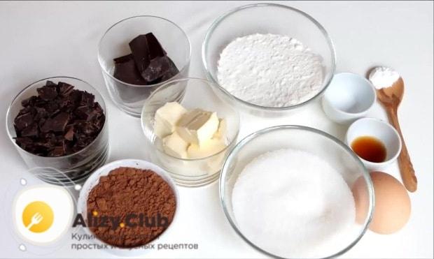как выбрать ингредиенты для шоколадного печенья