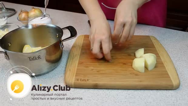 Попробуйте приготовить ленивые вареники из картофеля и муки.