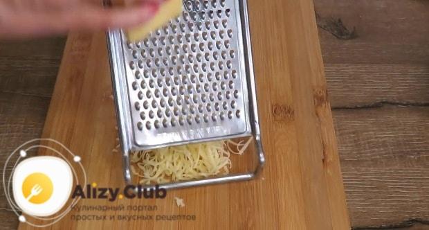 На мелкую терку натираем 150 грамм сыра