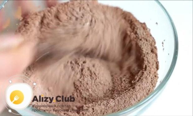 рецепт песочного шоколадного печенья