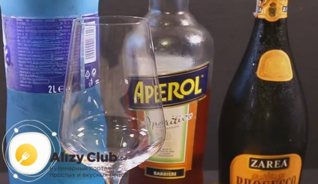 Узнайте настоящий состав коктейля шприц Апероль.