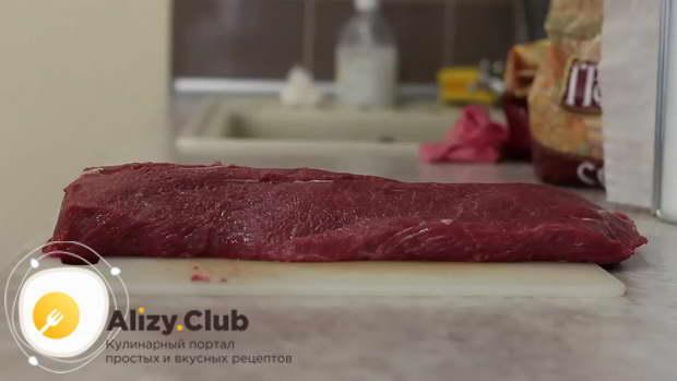 специи для бастурмы из говядины