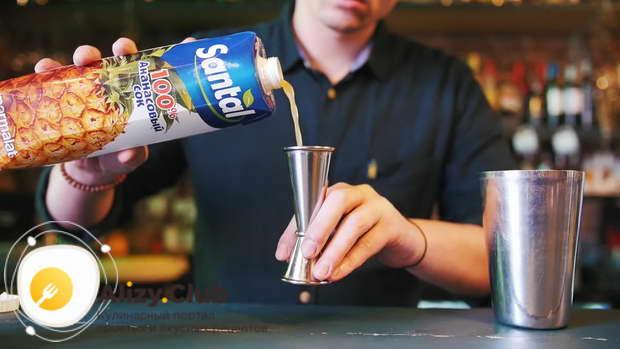 пина колада рецепт алкогольная в домашних условиях