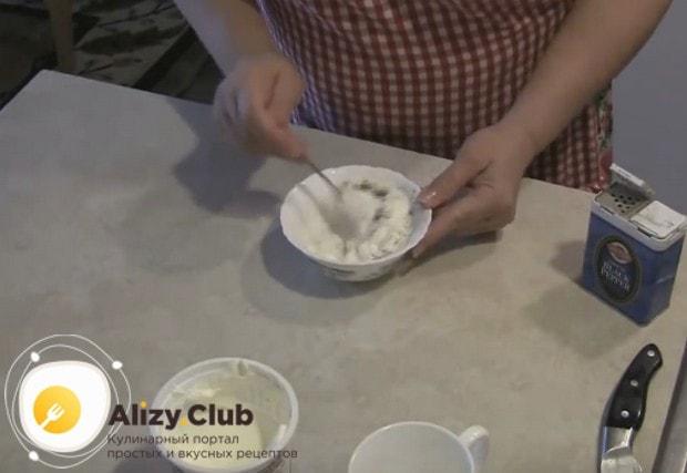Перемешиваем сметанный соус до однородной консистенции.