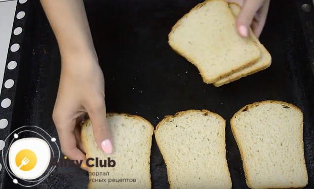 Раскладываем на противень кусочки хлеба.