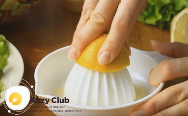 Для приготовления заправки выжимаем сок лимона.