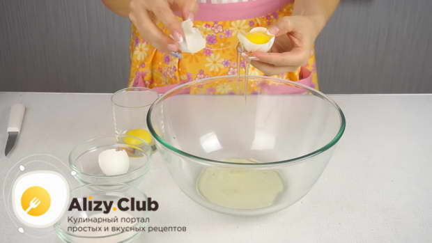 выпекаем в разогретой духовке при 180 градусах 25 минут