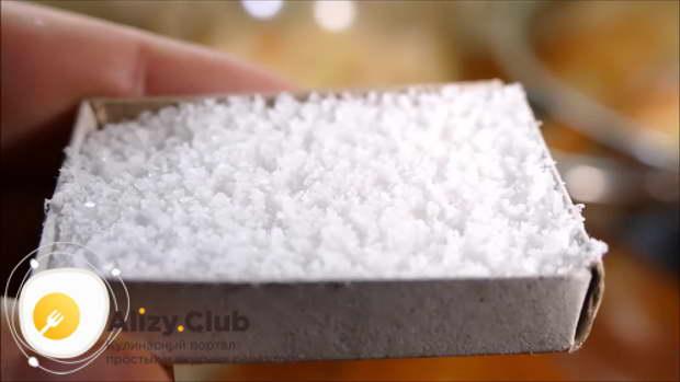 В пустой спичечный коробок наберите соль