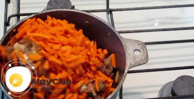 Кладем в казан морковь