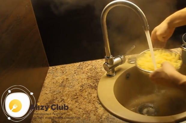 Промываем макароны холодной водой.