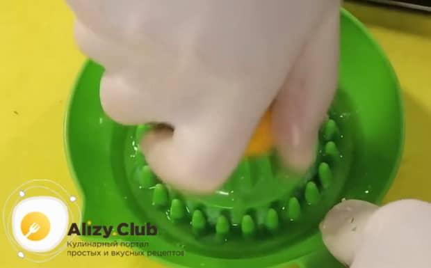 Для засола рыбы в домашних условиях, по рецепту.берем лимонный сок