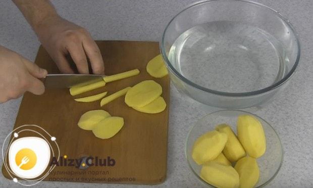 Узнайте, как делают картошку фри в МакДональдсе.