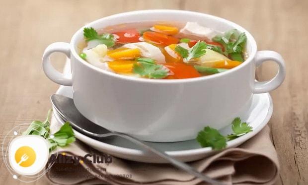 Диетический боннский суп готов.