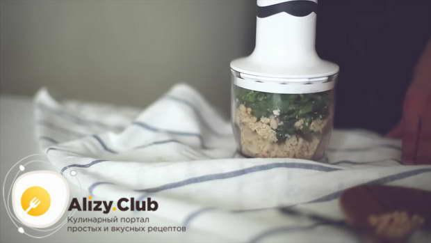 как сделать соус песто в домашних условиях