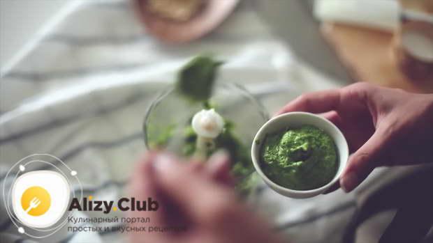 соус песто классический рецепт в домашних условиях